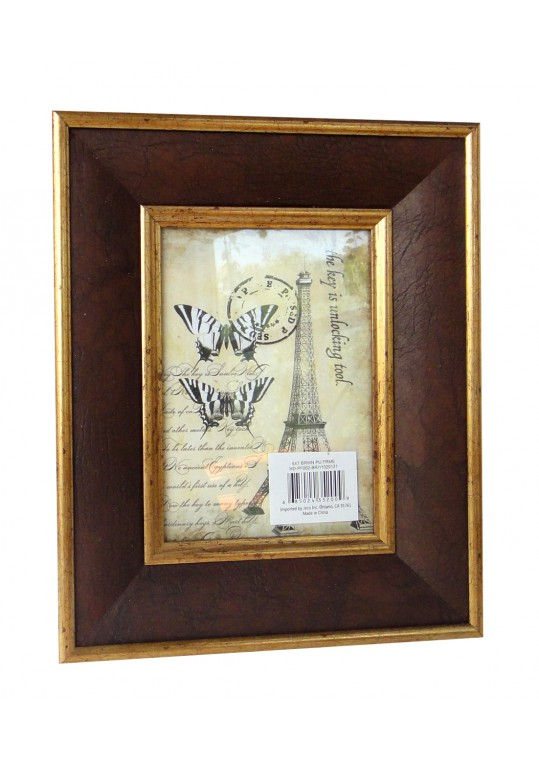 5 Inch x 7 Inch Brown Photo Frame